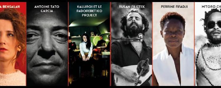 Les finalistes du Prix des musiques d'ICI 2019 en concert à Paris les 17 & 18 octobre 2019